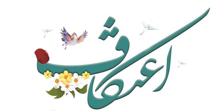 ثبت نام مراسم اعتکاف مسجد دانشگاه شریف شروع شد