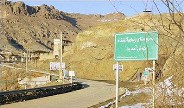 سفر یک روزه به روستا های غرب تهران؛ از آتشگاه تا برغان