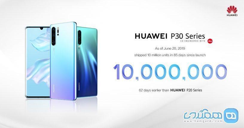 آمار خیره کننده هوآوی در فروش گوشی های سری P30، فروش 10 میلیون گوشی فقط در 85 روز!