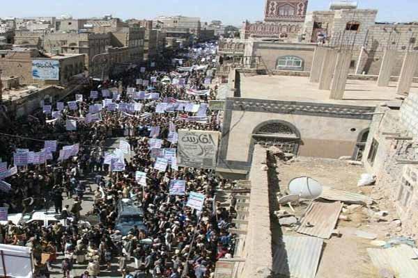 تظاهرات مردم یمن در اعتراض به محاصره الدریهمی در الحدیده